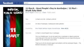 "A screenshot from the ""11 March - Great People's Day in Azerbaijan"" page on Facebook"