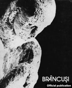 Coperta monografiei lui Ionel Jianu (ediția românească 1983)