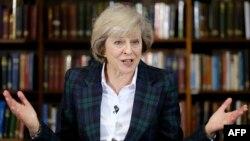 Тереза Мэй во время пресс-конференции в Лондоне 30 июня 2016 года