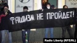 """Одна из акций """"Антифа"""" в Москве"""