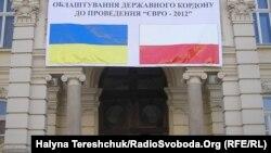 У Львові обговорили питання перетину кордону під час Євро – 2012