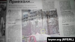 «Крымская газета» рассказывает о том, что в Крыму только 13 автошкол имеют право учить вождению
