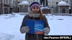 Эльза Нисамбекова
