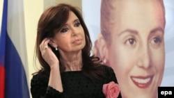 Արգենտինայի նախագահ Քրիստինա Ֆերնանդես դե Կիրշներ