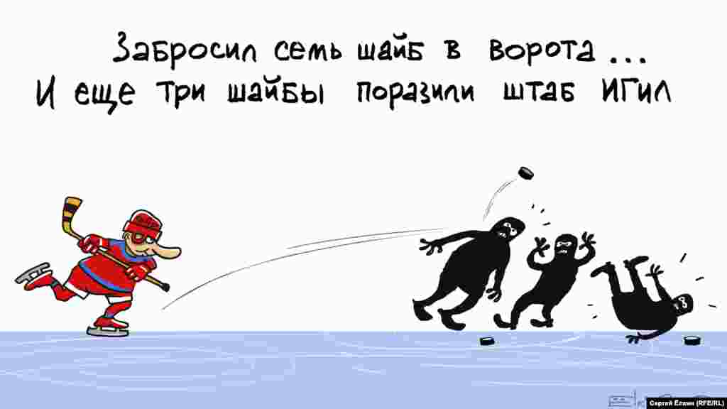 Автор Сергей Елкин