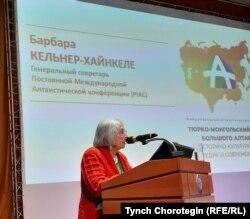 Профессор Барбара Келлнер-Хайнкеле. 12.9.19.
