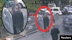 Фотография с видеокамеры наружного наблюдения: по данным TRT World, Это Джемаль Хашогги с невестой перед зданием саудовского консульства в Стамбуле