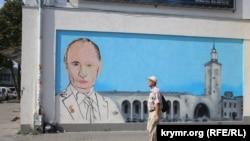 Графіті з Путіним у Сімферополі, 13 серпня 2015