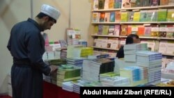 في معرض اربيل الدولي العاشر للكتاب
