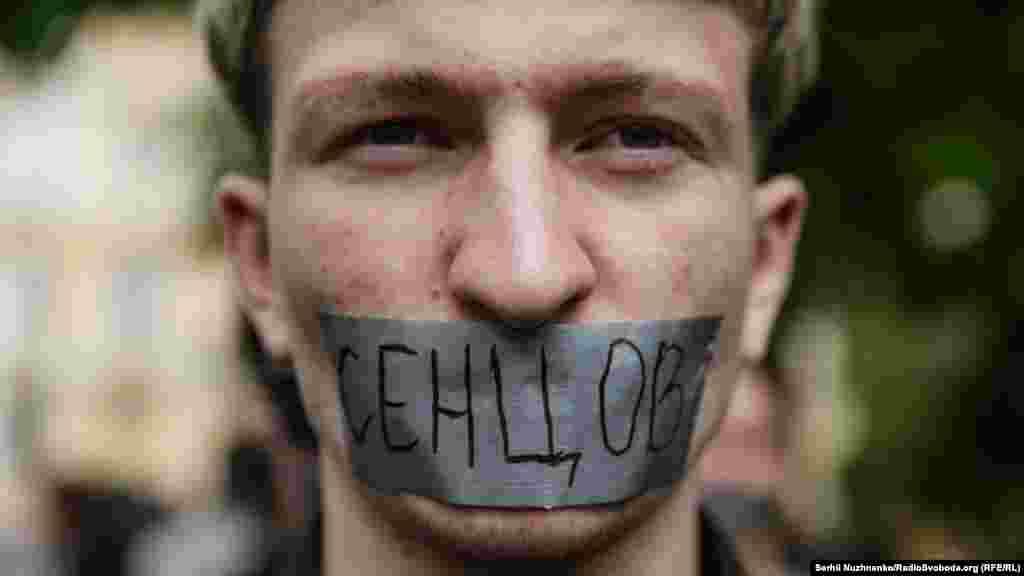 Акція в Києві, присвячена п'ятій річниці затримання украінскогго режисера Олега Сенцова
