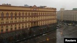 Штаб-квартира Федеральной службы безопасности (ФСБ) России в Москве.