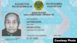 110 жастағы Қызылгүл Боранбаеваның жаңа құжаты. Алматы, 29 маусым 2012 жыл.