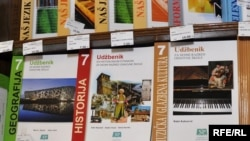 Školski udžbenici, foto: Midhat Poturović
