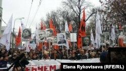 Шествие оппозиции в Москве 27 октября
