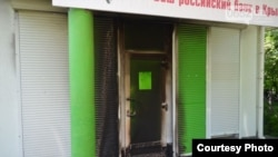 Ukraine/Crimea -- PrivatBank torched former office in Simferopol, 22May,2014