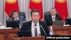 Бакыт Аманбаева