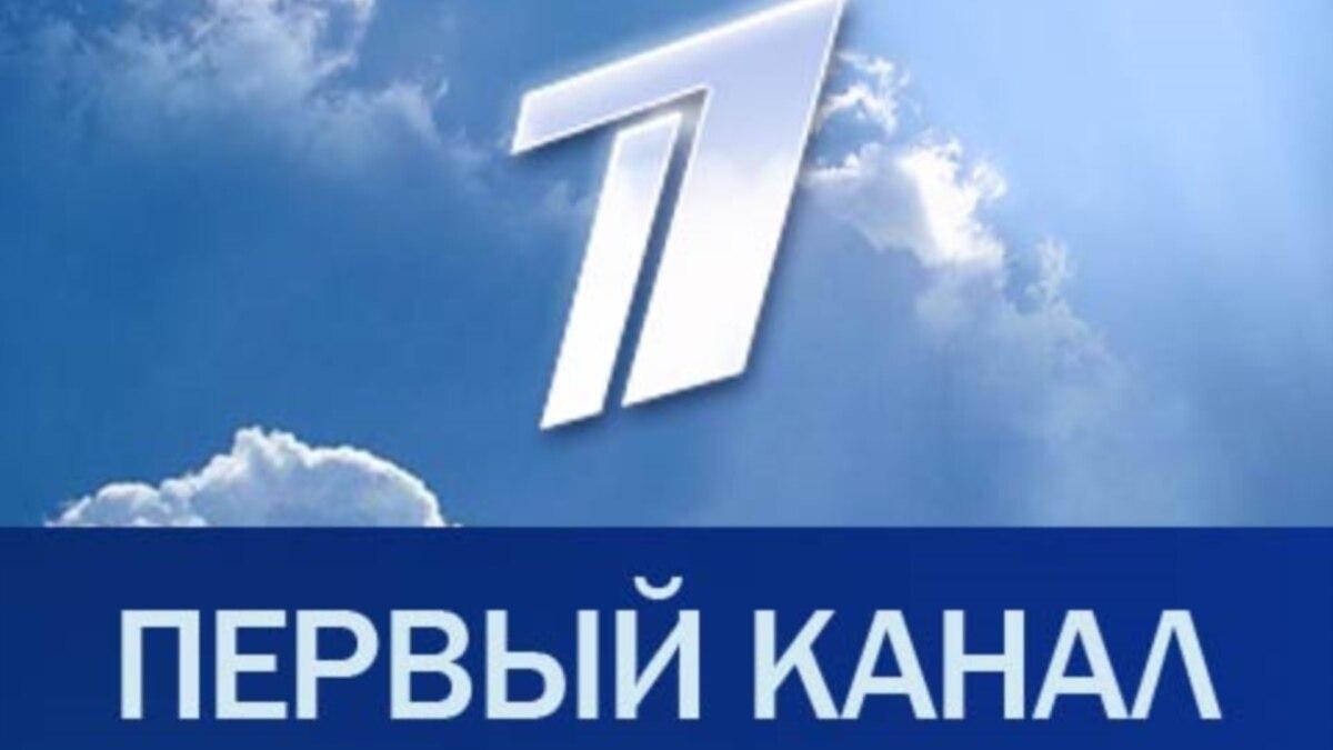 «Гудбай, Америка»: на государственном телевидении России после окончания фильма показали кадры о насилии в США
