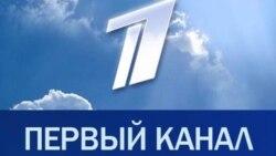 """Время Свободы 17 января: Первый канал соврал про """"котиков"""""""