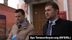Адвокати Айдер Азаматов і Едем Семедляєв