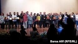 جانب من الإحتفال بيوم السينما العراقية في المسرح الوطني ببغداد