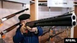 ABŞ-da silahların toplanması, əvəzində hədiyyə verilməsi kampaniyası 2005-ci ildə qətllərin sayı artandan bəri keçirilir