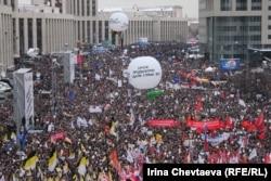 Протестный митинг на проспекте Академика Сахарова в Москве, 24 декабря 2011 года