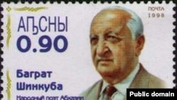 Баграт Шинкуба