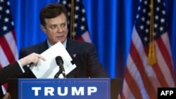 Paul Manafort, U.S. President Donald Trump's former campaign chairman (file photo)