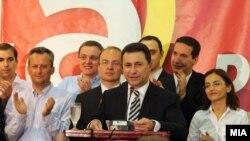 ВМРО-ДПМНЕ освои 56 пратеници