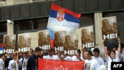 "Serbia - Serbian opposition supporters hold banners reading ""No to NATO"" during a anti-NATO protest, Belgrade, 12Jun2011"