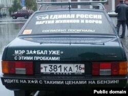 Равил Идрисовның машинасы