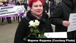 Марина Фадеева с плакатом в поддержку Юлии Цветковой