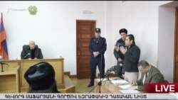 Գևորգ Սաֆարյանը դատարանում տեսագրություններ ներկայացրեց