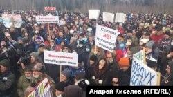 """Волоколамскта """"Ядрово"""" полигонун жабууну талап кылган демонстрация. 11-март, 2018-жыл."""