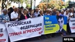 Мітинг під Одеською міською радою з вимогою визнати Росію агресором