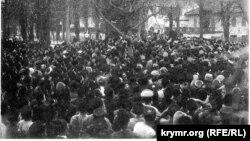 Відкриття Першого Курултаю кримськотатарського народу,1917 рік. Архів автора