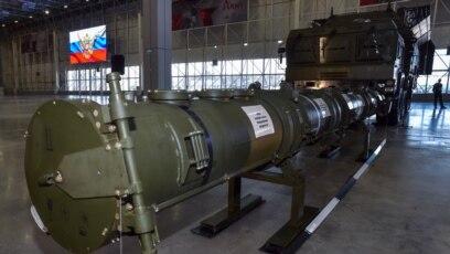 Krstareći projektil 9M729 u blizini Moskve