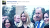 The Instagram photo shows Nemanja Ristic (far left) -- wanted in Montenegro in an alleged assassination plot -- standing close to Russian Foreign Minister Sergei Lavrov (second from right).