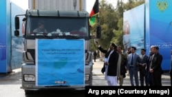 ۲۳ کامیون حامل ۵۷ تن خشکبار، پارچه، فرش و محصولات معدنی از شهر زرنج افغانستان، هممرز با شهر زابل در استان سیستانوبلوچستان راهی بندر چابهار شده است.