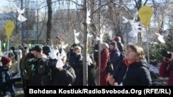 Акція «Ангели пам'яті» в Києві, 18 лютого 2019 року