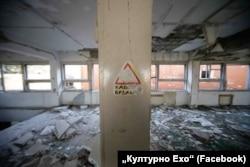"""Старата сала """"Партизан"""" во скопски Карпош"""
