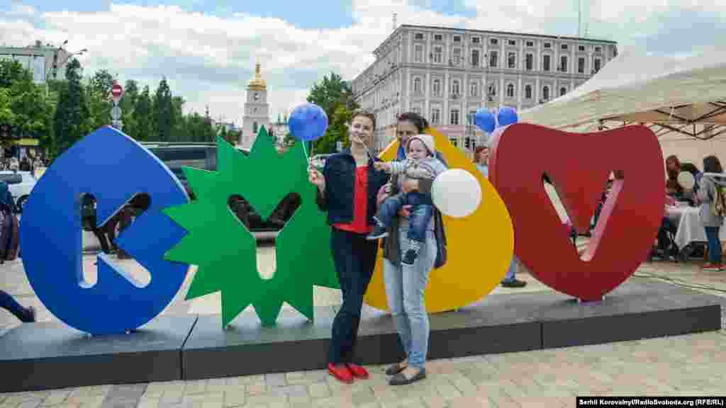 Один із офіційних логотипів міста Києва