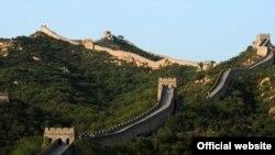 Pamje Murit të Madh në Kinë