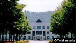 Yaponiya Beynəlxalq Universiteti