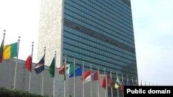 Sjedište UN-a u New Yorku