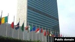 ՄԱԿ-ի կենտրոնակայանը Նյու Յորքում