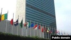مقر سازمان ملل متحد درنیویورک