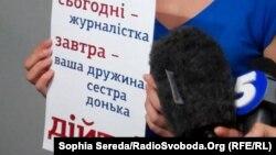 Журналісти в Кабміні вимагають розслідування подій 18 травня