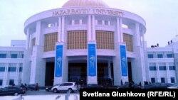 Астанадағы Назарбаев университеті. 29 қараша 2012 жыл.