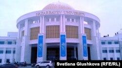 Здание Назарбаев Университета в Астане.